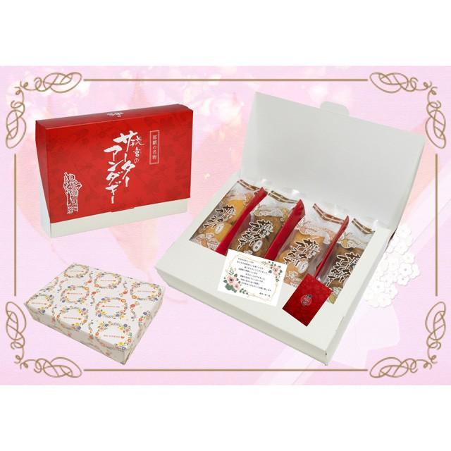 サーターアンダギー 引菓子 世果報(ゆがふ)B ブライダル 贈り物 贈答用に最適 贈答品 お歳暮