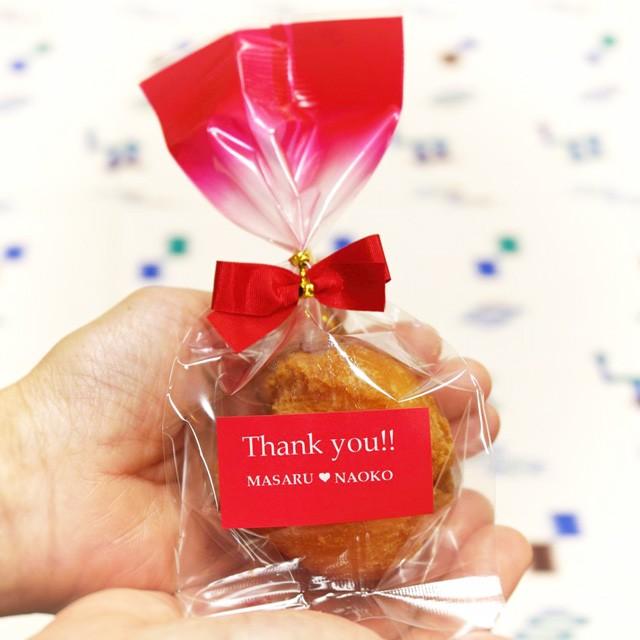 プチギフト お菓子 沖縄風ドーナッツ 結婚式 オリジナルラベル 結玉プレーン味1個入 サーターアンダギー ありがとう 【赤ラベル/リボン】