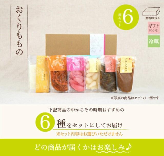 【漬け物 野菜 ギフト 詰合せ】 福島県 生産農家直結 ももがある 漬物ギフトセット 6種類詰合せ 贈答用ボックス入り 送料無料【つけもの