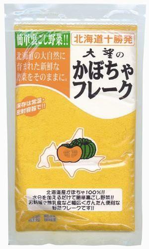 かぼちゃフレーク(70g)