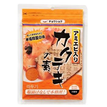 カクテギの素120gx10個 切ってまぜるだけで本場韓国の味!保存料、着色料、不使用 より安いメール便