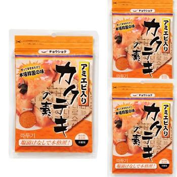 カクテギの素120gx3個 切ってまぜるだけで本場韓国の味 保存料、着色料、不使用