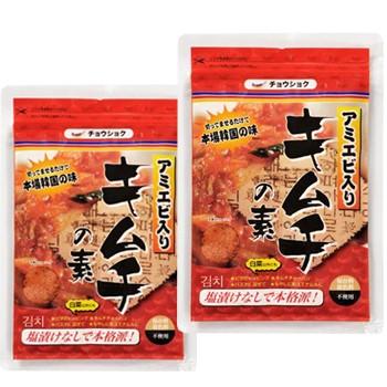 キムチの素 118gx2個 切ってまぜるだけで本場韓国の味! 韓国食品・韓国食材・キムチ材料 より安いメール便