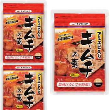 キムチの素 118gx3個 切ってまぜるだけで本場韓国の味! 韓国食品・韓国食材・キムチ材料 より安いメール便