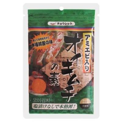 オイキムチの素(きゅうりキムチ)x10個 韓国食品・韓国食材・キムチ材料・調味料・韓国唐辛子・唐辛子粉・赤唐辛子・粉末唐辛子粉