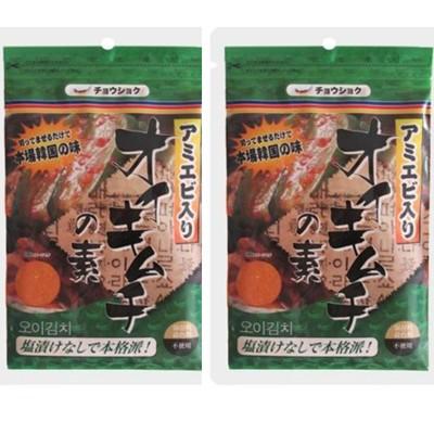 オイキムチの素118gx2個 ■韓国食品・韓国食材・キムチ材料・調味料・韓国唐辛子・唐辛子粉・赤唐辛子・粉末唐辛子粉 より安いメール便