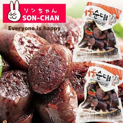 目をつぶって食べたら『おいしい』と言う自家製 味付けスンデ 250g x2個  ソウルスンデ 韓国式ソーセージ