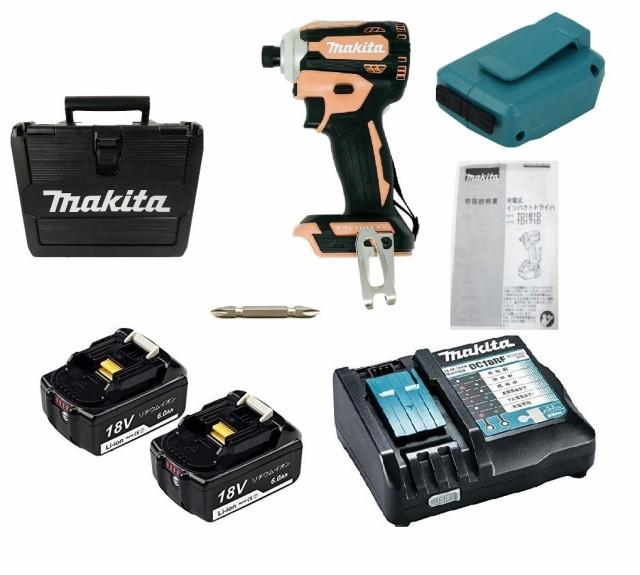 限定色 TD171DGXFC フルセット+USB マキタ 充電式 インパクトドライバ フレッシュカッパー 18V 6.0Ah 互換バッテリー2個 makita BL1860B