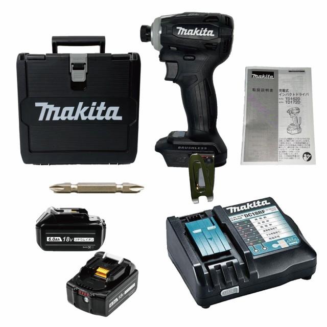 TD172DRGXB 互換バッテリーセット マキタ インパクトドライバ ブラック TD171 後継機 18V 6.0Ah 互換バッテリー2個セット makita BL1860B