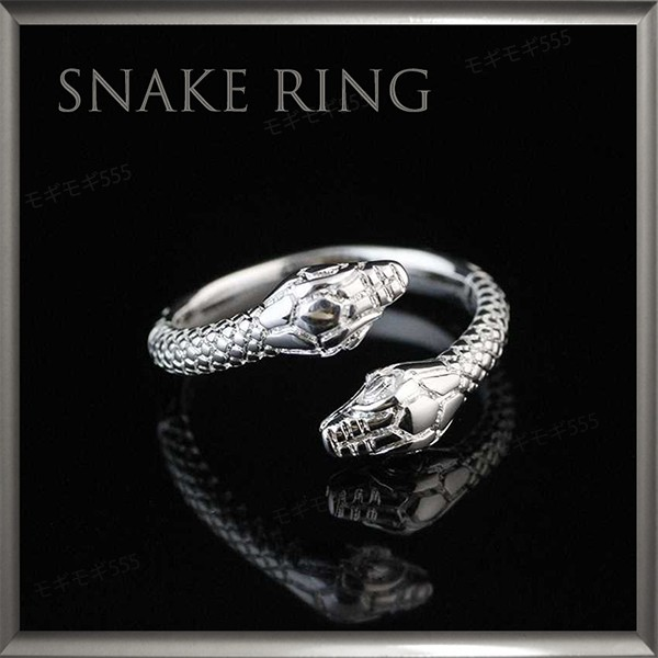 【送料無料】スネーク シルバーリング 指輪 蛇 双頭 開運 金運アップ 風水 メンズ 男女兼用