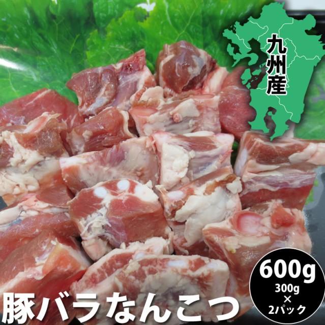 【九州産】豚バラ軟骨煮込み料理にぴったり!