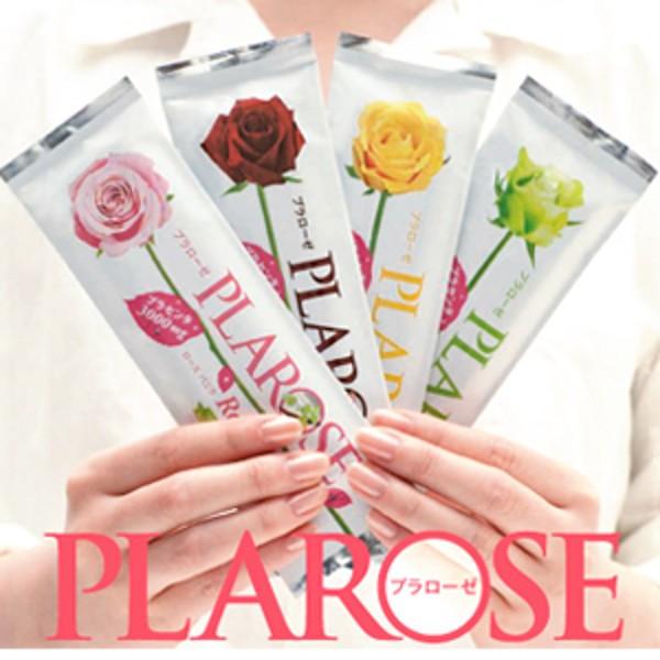 プラローゼ 【PLAROSE】 20本入(ローズバニラ・チョコレート・マンゴー・抹茶×各種5本) プラセンタ配合 こんにゃくアイス