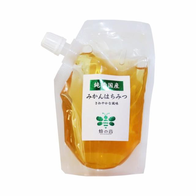 国産みかんはちみつ 150g ハチミツ 蜂蜜 国産はちみつ 国産 蜜柑 ミカン 袋入り 送料無料