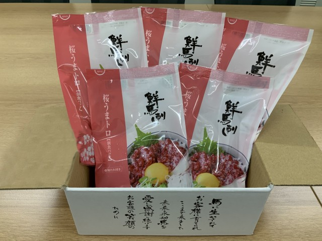 馬肉 桜うまトロ 5個セット 馬 肉 簡単調理 完全無添加 贈り物 冷凍 ギフト 手土産 夜食 送料無料 おつまみ