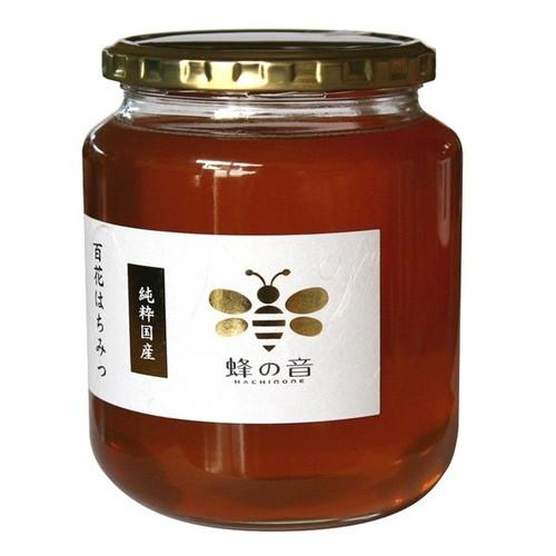 国産 百花はちみつ 1kg(ガラス瓶入り)大容量 国産はちみつ 蜂蜜 ハチミツ 1キロ