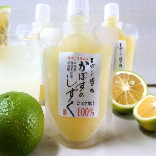 かぼす果汁 かぼすのしずく 300ml 大分 かぼす 果汁 柑橘 果汁100% 大分県 カボス 送料無料 冷凍