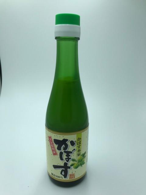 かぼす果汁 200ml 大分県産 100% 送料無料 九州 お取り寄せ おおいた カボス 果汁 大分 かぼす