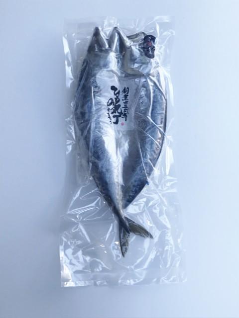 真サバ開き(1尾×5P) サバ 鯖 開き 干物