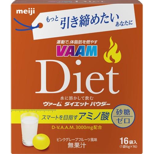 ヴァーム ダイエット パウダー ピンクグレープフルーツ風味 6g×16袋入[VAAM(ヴァーム) アミノ酸]×2  3940