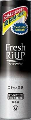 大正製薬 フレッシュリアップ薬用育毛トニック(185g)【リアップ】 860