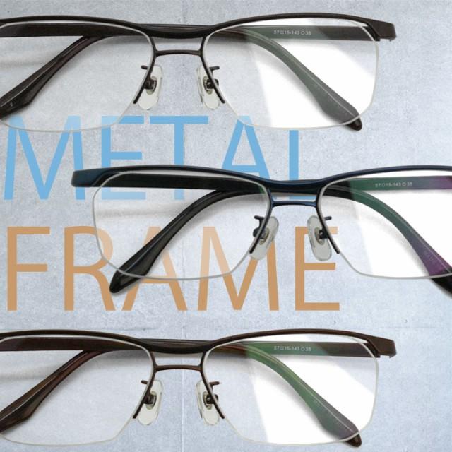 (BLC)ブルーライトカット 紫外線カット 遠近両用メガネ メタルフレーム[全額返金保証] 遠近両用眼鏡 中近両用メガネ 老眼鏡 おしゃれ