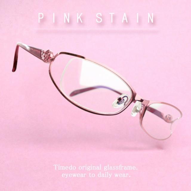 日本製 Nikon レンズ使用 ピンクステン ニコン 遠近両用メガネ[全額返金保証] 老眼鏡 おしゃれ 女性用 レディース 中近両用 眼鏡 遠近