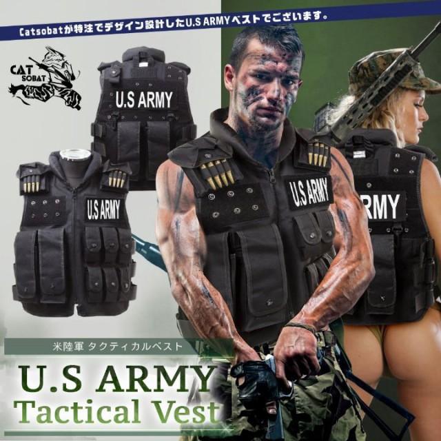 【送料無料】タクティカルベスト SWATコスプレ サバゲー 装備 U.S ARMY タクティカル ベスト コスプレ