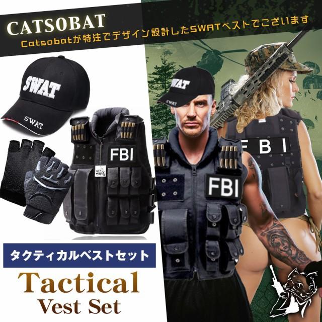【送料無料】タクティカルベスト SWATキャップ グローブ セット FBI サバゲー サバイバルゲーム 装備 服装