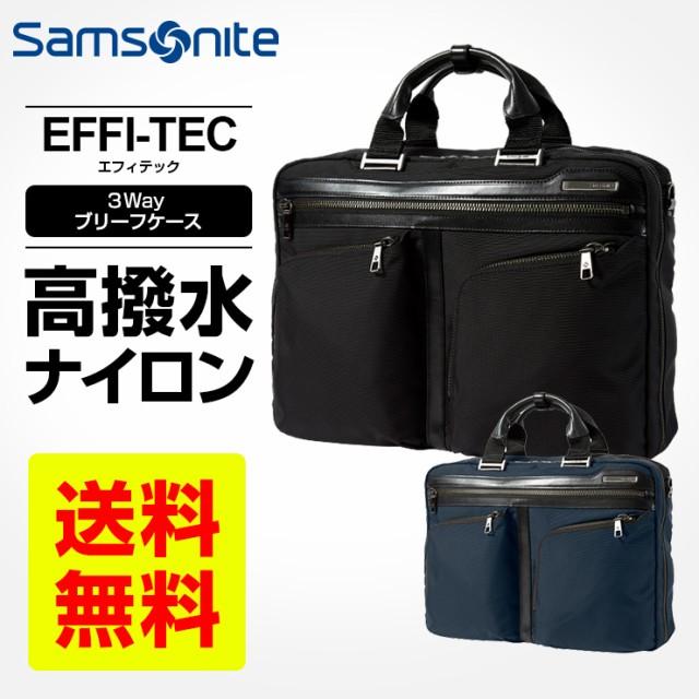bc9d70dcbfc3 正規品 サムソナイト Samsonite ビジネスバッグEFFI-TEC エフィテック ブリーフケース 3WAY ブリーフケース撥