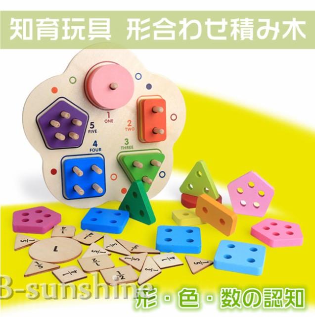 9ee819d5469b59 知育玩具 紐通し 木製玩具 形合わせ 面積 色認知 木のおもちゃ 誕生日
