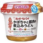 キユーピー ベビーフード すまいるカップ かぼちゃと豚肉の煮込みうどん 120g キユーピー