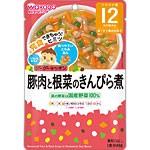グーグーキッチン 豚肉と根菜のきんぴら煮 80g 1食分 12か月頃から 和光堂