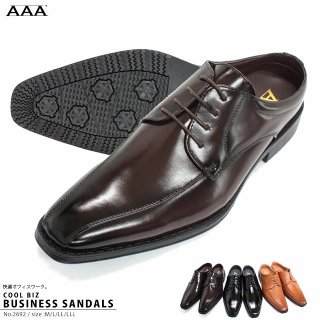 送料無料 [セット割引対象1足税込2200円] ビジネスサンダル メンズ ビジネスシューズ 通気性 軽量 靴 2692 外羽根 スワールモカ 滑りにく