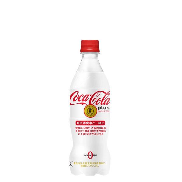 コカ・コーラ プラス 470ml ×24本 日本コカコーラ