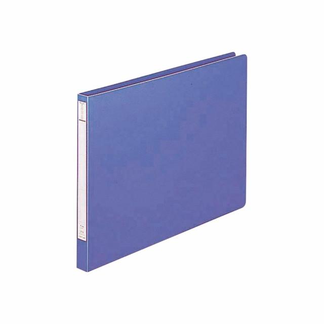リヒトラブ パンチレスファイル<HEAVY DUTY> F-372藍 B4 ヨコ型 収納枚数:コピー用紙160枚