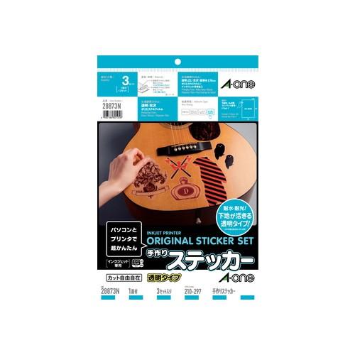 【メール便なら送料240円】【エーワン】手作りステッカーA4サイズ半透明タイプ3シートセット 28873N