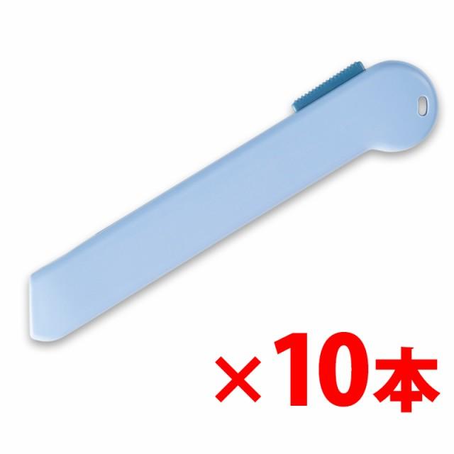 プラス (PLUS) カッター リトルテ 使いきりタイプ ブルー CU-006SUS 10本 35-229 ×10