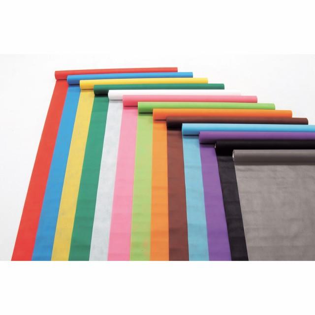 Artec(アーテック) カラー不織布ロール 桃 3m切売 #14164