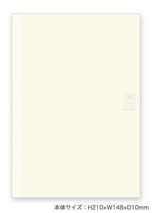 【メール便なら送料240円】 デザインフィル 「ミドリ」 MDノート <A5> 横罫 13804006