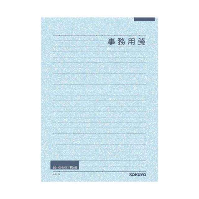 コクヨ<KOKUYO> 事務用箋 セミB5横罫25行 100枚 -511