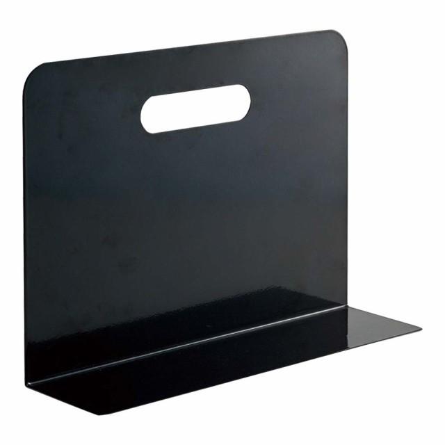 ブックエンド ワイドタイプ(マグネット付) 黒 A7352-24