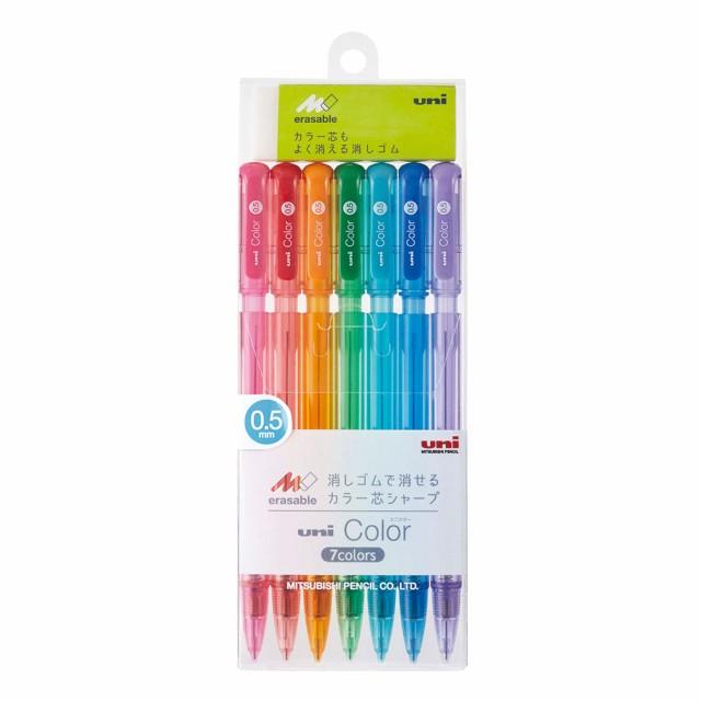 【メール便なら送料240円】【三菱鉛筆】ユニカラーシャープペン0.5mm 7色セット M5102C7C