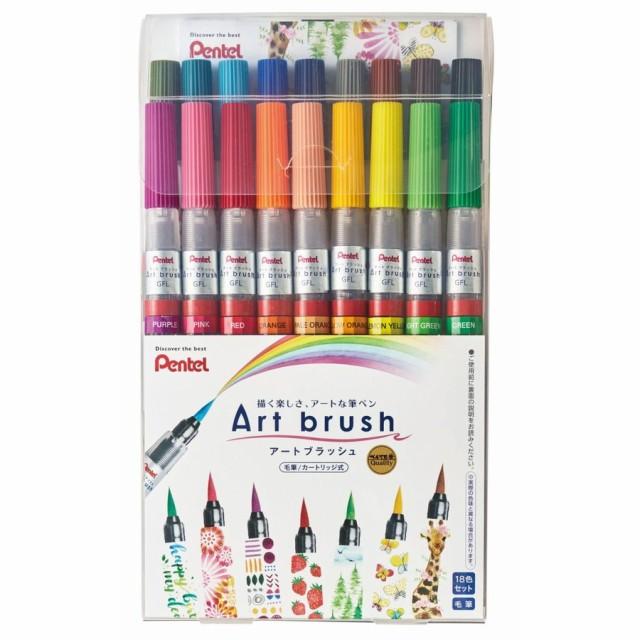 【ラッピング可】ぺんてる アートブラッシュ カラー筆ペン 18色セット XGFL-18ST