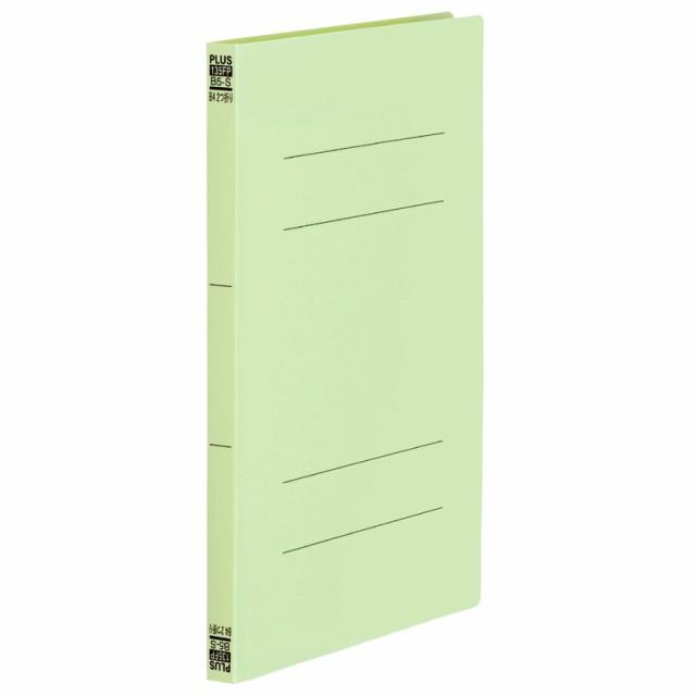プラス(PLUS)フラットファイル PPフラットファイル B4二つ折り グリーン NO.135FP 98-386