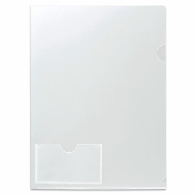 プラス(PLUS)クリアーホルダー カード/名刺ポケット付 A4 透明 10枚入 FL-180HO 88-146