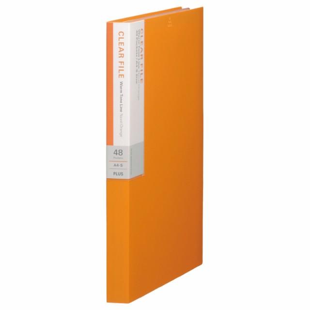 プラス(PLUS)デジャヴ クリアーファイル 溶着式 48ポケット A4-S ネーブルオレンジ FC-148DP 89-706