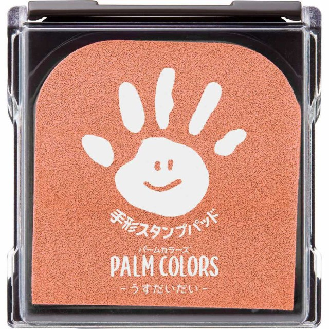 【メール便なら2個まで送料240円】手形スタンプパッド PALM COLORS うすだいだい HPS-A/H-POR シャチハタ