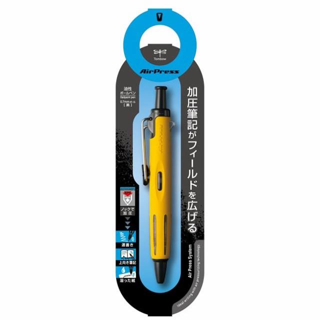 【メール便なら送料240円】トンボ鉛筆 加圧式ボールペンエアプレス52イエロー BC-AP52