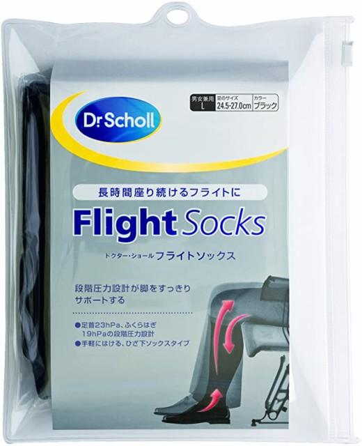 旅行便利グッズ ドクターショール フライトソックス 機内用着圧ソックス L 男女兼用 むくみ