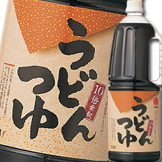 【送料無料】マルテン 濃縮うどんつゆ(10倍濃縮)ハンディペット1.8L×1ケース(全6本)